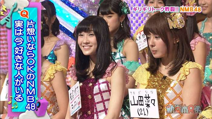 NMB48_堂本兄弟_キャプ画像:xvideos&FC2エロ動画-画動-80