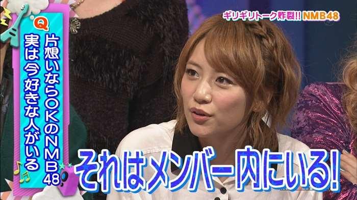 NMB48_堂本兄弟_キャプ画像:xvideos&FC2エロ動画-画動-82