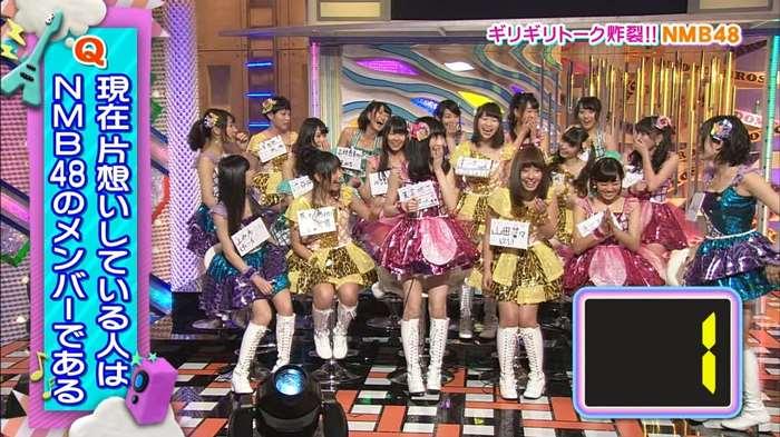NMB48_堂本兄弟_キャプ画像:xvideos&FC2エロ動画-画動-83
