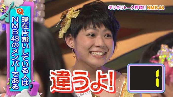 NMB48_堂本兄弟_キャプ画像:xvideos&FC2エロ動画-画動-84