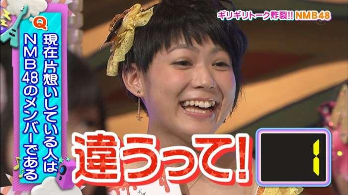 NMB48_堂本兄弟_キャプ画像:xvideos&FC2エロ動画-画動-85