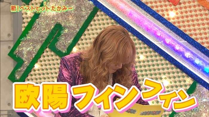 NMB48_堂本兄弟_キャプ画像:xvideos&FC2エロ動画-画動-86