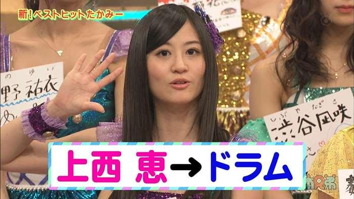 NMB48_堂本兄弟_キャプ画像:xvideos&FC2エロ動画-画動-92