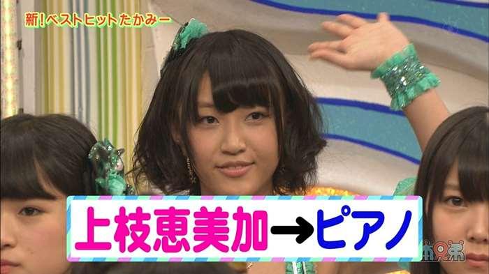 NMB48_堂本兄弟_キャプ画像:xvideos&FC2エロ動画-画動-94