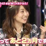 【動画アリ】AKB48大島優子のラストシングル『前しか向かねぇ』テレビ初披露で何故か騎馬戦開始ww