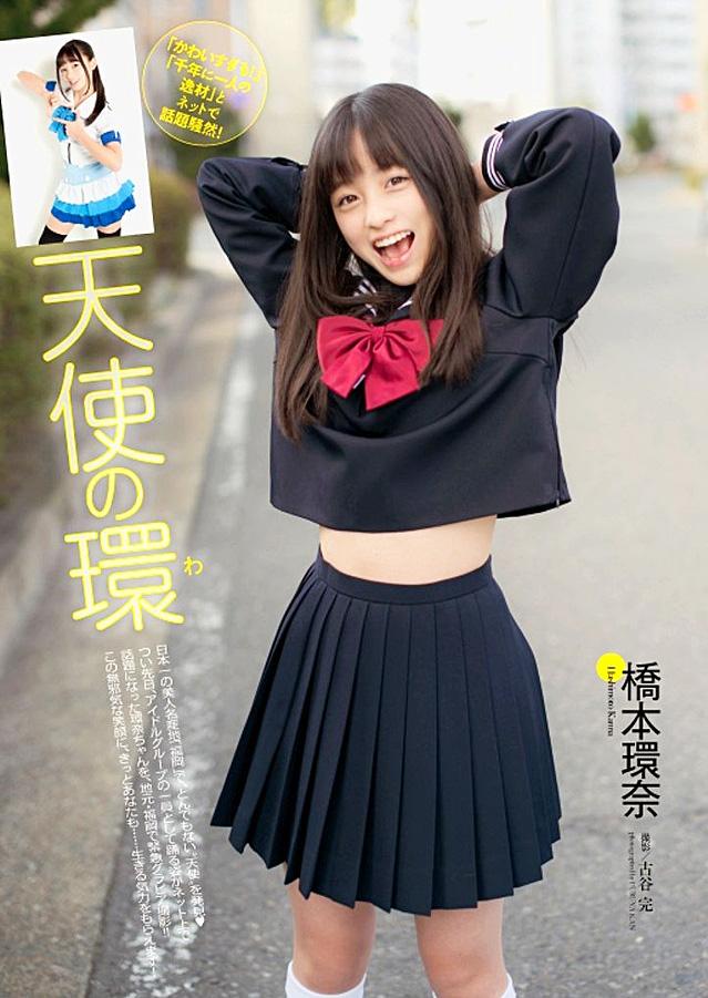 【水着画像】橋本環奈、松井珠理奈を週刊プレイボーイで過激に公開処刑!