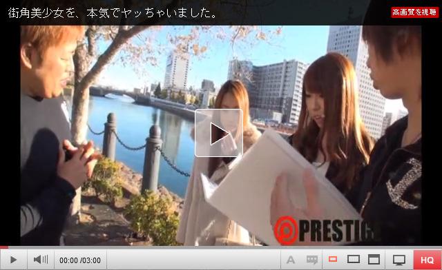 【AV動画】横浜みなとみらいで素人ギャルナンパ→ハメ撮り→AV化販売…日本始まりすぎwww