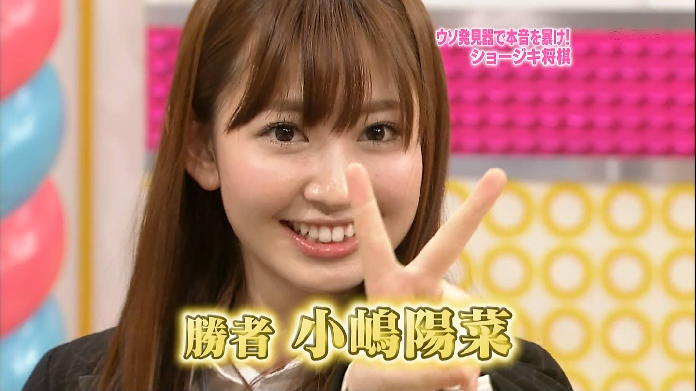 髪型を変えた小嶋陽菜ちゃんが可愛いと話題に
