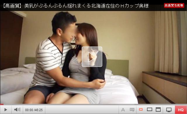 【倉多まお動画】性欲が満たされず自らAVに応募してきた北海道在住のHカップ童顔人妻のエロさwww