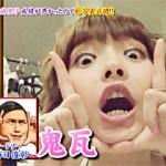 【テレビお宝画像】4月2日放送の『TOKIOカケル』で元AKB48篠田麻里子が衝撃告白連発www