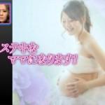 【動画アリ】関西ローカル『やまとナゼしこ』で素人の女子大生や妊婦がテレビで全裸ヌード晒したw