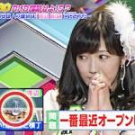 【動画アリ】AKB48選抜総選挙直前にヤラセ疑惑!?6月1日放送『クイズ30~団結せよ!』で渡辺麻友がww