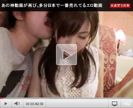 あの神動画が再び。多分日本で一番売れてるエロ動画!