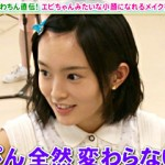 【動画アリ】NMB48山本彩がすっぴん公開wwざわちんメイクでレアな茶髪&大島優子に変身www