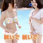 【水着キャプ画像】関西の情報番組で田口万莉と英智佳が水着ポロリ寸前のプール特集www