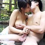 【人妻動画】混浴露天風呂でデカチンアピールしたら巨乳人妻が4人で取り合いになったwww