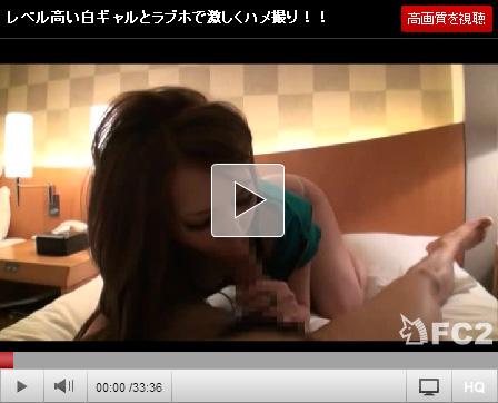 【ハメ撮り動画】奥まで入れて激しく突かれるのが大好きな渋谷ギャルが『奥まで挿れて…ちんちん…』