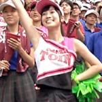 【チアガール画像】甲子園で大阪桐蔭と三重の試合より、このチアガールばっかり見てたやつちょっと来いww