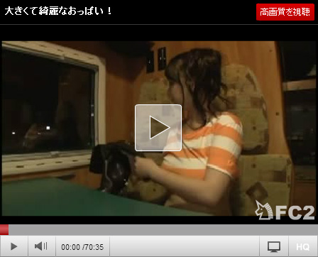【菜月アンナ動画】Hカップの下乳見せたエロコスで道行く現場仕事のオジサンを逆ナンする神かゎギャルw