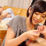【麻倉憂AV動画】エロ可愛く育った従妹のパンチラ誘惑が止まらず、寝てる叔父の横でハメまくったww
