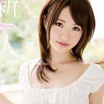 【天使もえAV動画】2014年No.1新人美少女と話題の繊細で敏感な女の子のデビュー作品