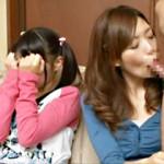 【初芽里奈AV動画】娘の横で母親がフェラチオ…現実離れした光景にロリ娘が思わず目隠しwww