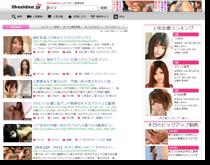likevideo.jp